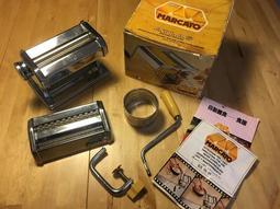 【米倉】二手「義大利製 Marcato 早期款」製麵機 麵條機 壓麵機 壓麵器 Atlas150