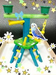 鸚鵡愛PALA* 金字塔 站架 玩耍休息多用途 增加運動量 訓練攀爬力 豐富鳥寶生活 發洩無聊情緒必備 天堂鳥系列 中小型鳥