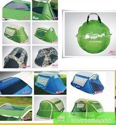 戶外露營帳篷嘀嗒開啦2秒快開自動帳篷露營帳篷野營旅遊帳篷雙人戶外天