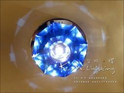 【台北點燈】KM-0117 水藍色水晶塊 精美雕工 八箭光影璀璨 玄關水晶吸頂燈