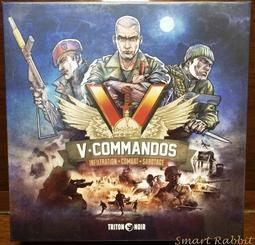 【點子兔】桌遊 V-Commandos 英文版