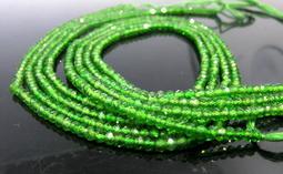 【天然寶石DIY串珠材料-超值組】超美閃亮3A級綠色鉻透輝石算盤小刻面寶石珠串限量款