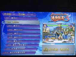 日租 周租 最新款 潘朵拉盒5家用街機遊戲機電視格鬥機 潘多拉盒5 960種遊戲街機雙人搖桿 日租1 天24小時100元