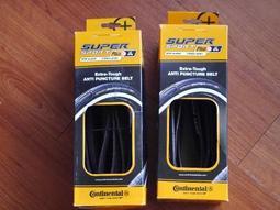 [單車小光] 全新 馬牌Continental Super Sport Plus 單速車、快遞、城市車胎 700 23c*1 + 25C*2 不分售