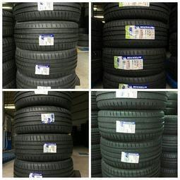 米其林輪胎PS4-225/45-18 限量來店打卡安裝特惠價實施中 請先洽詢