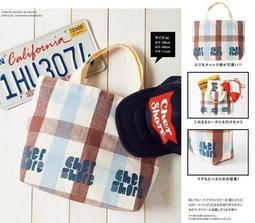 *~彩虹天空~*日本雜誌附SWEET 6月號2014附錄Cher Shore大格紋托特包手提包