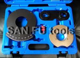 三福特工~ VW AUDI SEAT SKODA 正時鍊條測試特工組~台灣製造