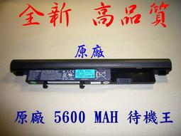 ☆TIGER-原廠☆全新原廠ACER Aspire 3810T 4810T 5810T 3810 4810 5810 8371 8471 8571 AS09D31 AS09D34 AS09D36 AS09D5 電池