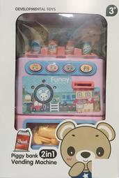 飲料販賣機   販賣機玩具