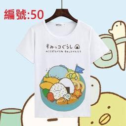 3-角落生物動漫周邊短袖T恤素T可愛貓咪白熊企鵝炸豬排衣服