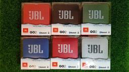 現貨 JBL GO2 二代 2018 無線隨身藍牙喇叭 IPX7防水 降噪 LINE語音通話 金屬機身