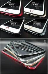 iPhone6+_鋁合金耐衝擊框