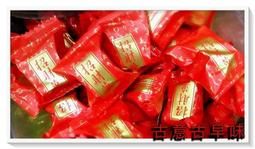 古意古早味 散裝-招財果軟糖(300g)懷舊零食 QQ糖 招待糖 散糖 軟糖 喜糖