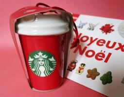 星巴克 耶誕紅杯吊飾 鼠年限定 撲滿 新春吊飾 城市杯 紙鎮 貓爪杯 袖珍 交換禮物 金鼠杯 北極熊 鼠年限量杯