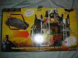 MATTEL~蝙蝠俠 開戰時刻 蝙蝠車基地場景