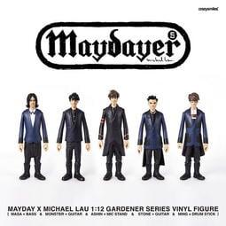 【Michael Lau】五月天公仔 1.0版 ・Maydayer・JUST ROCK IT 2016演唱會限定