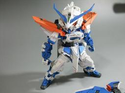 紙模坊  SD MBF-P03 藍異端 (紙模型.3D模型)
