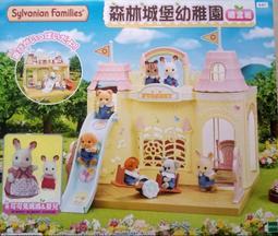湯圓嬉遊趣 森林家族-森林城堡幼稚園禮盒組(內含幼稚園可可兔媽媽及可可兔嬰兒)_EP14186