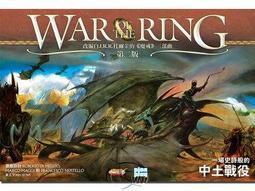 <桌樂多> 魔戒聖戰 第二版 War of the Ring-繁體中文版 [送牌套]