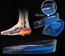 最強的吸震矽膠足跟墊 厚款增高AA級 超柔軟 矽膠鞋墊 後跟墊 保健墊 後掌墊 足跟墊 抗疲勞鞋墊 軍人櫃姐