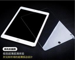 鋼化玻璃保護貼 ipad 1 2 new ipad air 1 2 mini