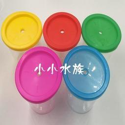 【亮亮水族】夜市撈魚玩具/附蓋水晶鬥魚杯(隨機色出貨)(可裝鬥魚/角蛙/烏龜)~每組15元