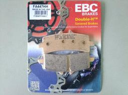 金屬來令 EBC FA447HH BREMBO M4 M50 輻射卡鉗 專用( RSV4 GSXR SBS 841RS)