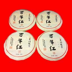 百年紅茶買3片送一片,碗內沖泡茶湯,茶底看得見,好喝的紅茶可送禮自用兩相宜,4片$1780元.