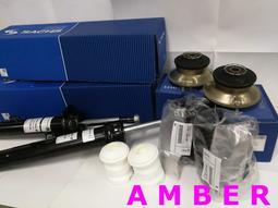 【AMBER】BMW E90 對應 原廠型 前 避震器組 (前桶身.前饅頭.前防塵套.前加強上座)