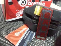 駿馬車業 正義大利 豐年俐 Brembo公司貨 對四卡鉗 黑底紅字 送卡座 盒裝含保卡跟雷射標籤送卡鉗座迎詢問 3年保固