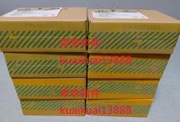 全新IBM盒裝 39M4558 500G 7200轉 SATA 熱插拔 39M4533