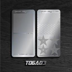 現貨~星河模型 T06A03 模型 遮蓋切割板墊(單片雙面圖案)