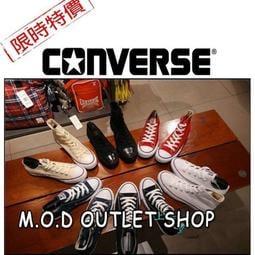 【清貨衝評】特價 經典款 ALL STAR Converse 高/低桶運動休閒帆布鞋 黑/白/紅 男女情侶款 實物拍攝