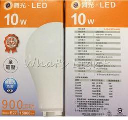 划得來LED燈飾~舞光 最新版 LED 10W 3000K黃光 E27省電LED燈泡 R5 喜迎新年買8送2 另有白光