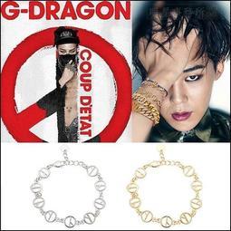 韓國進口ASMAMA官方正品 BIGBANG G-Dragon GD 權志龍 同款COUP D'ETAT標誌鏤空手鍊手環