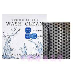 免運優惠中 日本原裝正品 光伸 WASH CLEAN 水空氣 水妙精 水精靈 家用型 攜帶式 淨水器 淨水片
