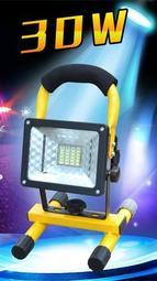 30W LED 汽修照明燈 紅藍光警示燈 充電式 手提式 戶外露營用