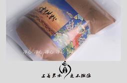 =凈心=  施食煙供 古曼香  海濤法師傳承 寺院師父親自製作