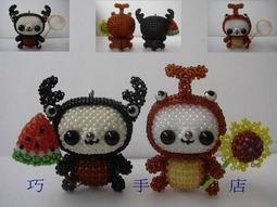 紫晶城 串珠 2mm獨甲仙與鍬形蟲(bead) 吊飾(單隻)