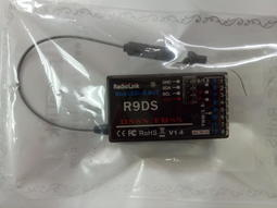迅飛RC~RadioLink R9DS ( AT10 II / AT9 ) 塑殼