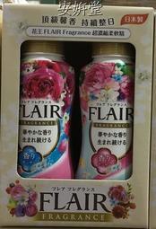 【小地方】代購Costco好市多商品:日本花王FLAIR Fragrance超濃縮衣物柔軟精4瓶裝359元#113417