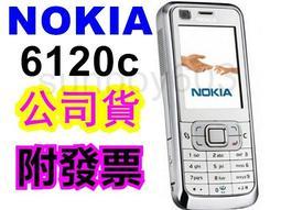 免運費 Nokia 6120c 4G卡可用 送sim小轉大卡 注音按鍵 內鍵中文(3G不停用)