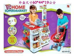 寶貝の玩具屋☆【家家酒】最新掃瞄款超市購物手推車套組(超級市場+手推購物車)紅668-01