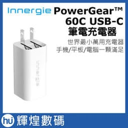 Innergie PowerGear 60C充電器+MagiCable 150組合賣場