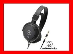 麻吉電腦 鐵三角耳機 ATH-AVC200 耳罩式 免運 台灣 正版 公司貨 再送好禮 梧棲 實體店面