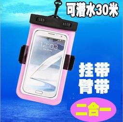 三星iphone蘋果手機小米手機防水袋 潛水 卡通防水套 漂流 遊泳