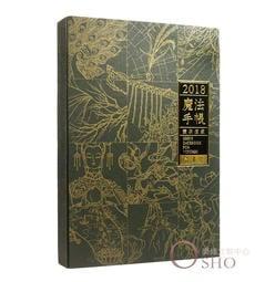 2018魔法手帳 - SEER思逸老師