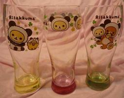 san-x懶懶熊抽抽樂玻璃杯(單賣)