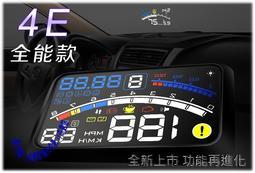 真正旗艦版新款 ASH-4E 好禮贈送 HUD 抬頭顯示器 水溫 電壓 超速 轉速 換檔提示 OBD2 TSA ORO