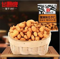 代購甘源牌 蟹黃味瓜子仁 足5公斤 (含運)
